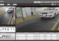 Dahua license plate reader camera