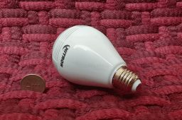 lamp cctv