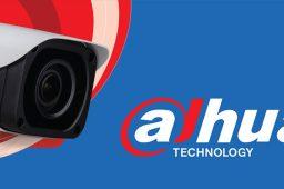 Dahua CCTV Software
