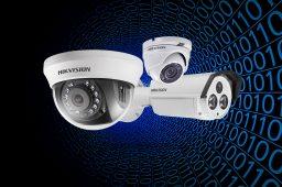 What-is-CCTV-bandwidth